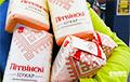«Белорусский сахар в России дешевле, чем в Беларуси»