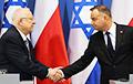 Реувен Ривлин пригласил Анджея Дуду посетить Израиль