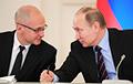 Россиянам показали фантастический дворец чиновника из администрации Путина