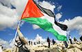 Евросоюз и ООН прокомментировали мирный план Трампа по Палестине