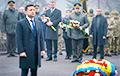 Зеленский сравнил гимназистов, которые дали бой большевикам, с бойцами на Донбассе