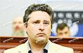 Бывший «министр ДНР» сдался украинским разведчикам
