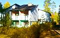 Лагерь, на ремонт которого выделили $272 тысячи, продали за $520