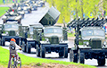 Military Equipment Is To Drive Out On Belarusian Roads