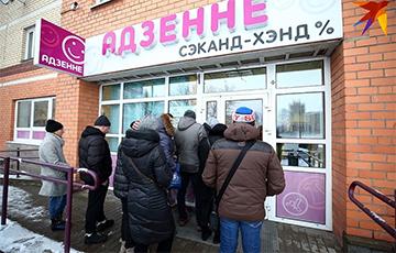 «Что за государство, в котором конкуренты у Беллегпрома не Zara и H&M, а секонд-хенд?»