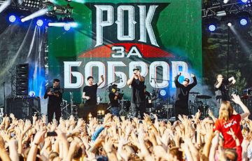 «Рок за Бобров» раскрыл имена первых участников