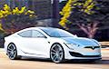 Маск анонсировал появление новой Tesla Model S с запасом хода 645 км