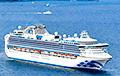 Двое пасажыраў круізнага лайнера Diamond Princess загінулі ад каронавірусу
