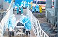 Associated Press: Кітай наўмысна стрымліваў звесткі пра каранавірус