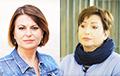 Natallia Radzina And Olga Romanova: Conversation In Stasi Prison