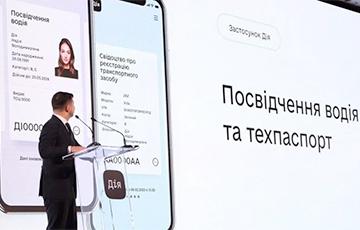 «Государство в смартфоне»: как работает украинское приложение «Дія»