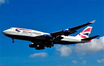 Самолет British Airways поставил рекорд скорости над Атлантикой по удивительной причине