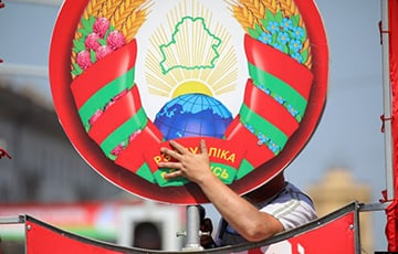 """Lukashenka Decided To Change His """"Coat Of Arms"""""""