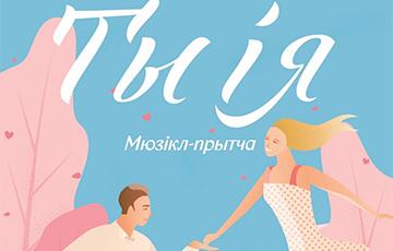 Театр эстрады покажет мюзикл по сюжетам Марка Шагала