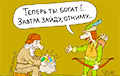 The 'Robin Hood System' Initiated in Belarus. Public Employees Bowled Over by Salaries
