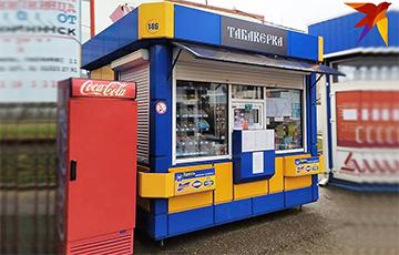 Теперь желто-синие: на минских рынках появились «Табакерки»