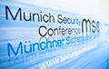 На Мюнхенской конференции выдвинули 12 шагов для достижения мира на Донбассе