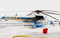 На Ямале ўпаў гелікоптэр з супрацоўнікамі «Газпромнефти»
