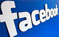 Facebook заблокировал страницы сторонников президента Бразилии