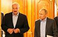 Любопытный момент переговоров Лукашенко и Путина по налоговому кодексу