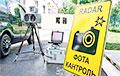 На проспекте Независимости поставили камеру скорости