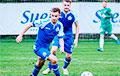 Видеофакт: Игрок минского «Динамо» с нескольких метров не забил в пустые ворота