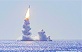 США провели испытания баллистической ракеты Trident II