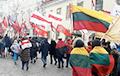 Белорусы приняли участие в шествии в честь восстановления независимости Литвы