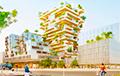 Административные здания во Франции станут экологичнее
