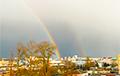 Фотофакт: Февральская радуга над Минском