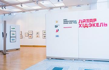 У Мiнску адкрылася першая ў краіне выстава супрэматыста Лазара Хідэкеля