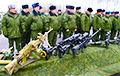 Minsk And Region Leaders Gathered For Reservist Training