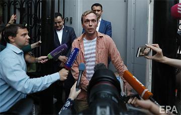 Экс-паліцэйскі заявіў, што падкінуў наркотыкі расейскаму журналісту Галунову на ўказанне начальства