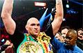 Фьюри победил Уайлдера и стал чемпионом мира в супертяжелом весе