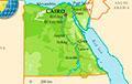 Каирский транзит