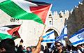 Ізраіль і Палестына дамовіліся пра перамір'е