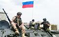 Відэафакт: У Сірыі ліквідавалі паўсотні наймітаў з РФ
