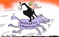 Почему Путин так спешит с обнулением