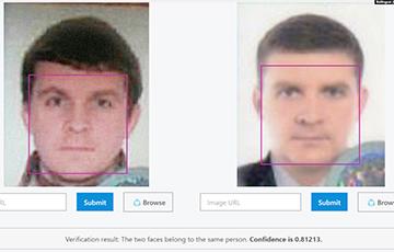 Bellingcat: Офицер ГРУ был членом российской миссии в ВТО в Швейцарии