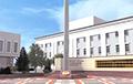 «Типичная Беларусь»: Стоимость «золотого» флагштока в Гомеле взвинтили в 50 раз!