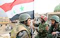 Сирийский эффект домино