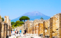 Ученые отреставрировали сокровища Помпеи