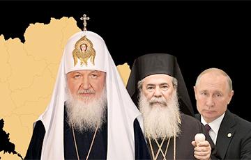 CМИ: Глава РПЦ Кирилл, похоже, провалил задание