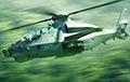 В США показали, как новейший американский вертолет уничтожает «Армату»