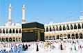 Саўдаўская Арабія ўпершыню цалкам закрыла Меку і Медыну для замежнікаў