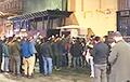 «Россия - убийца»: митингующие окружили генконсульство РФ в Стамбуле