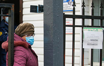 Minsk Infectious Diseases Hospital Announced Quarantine