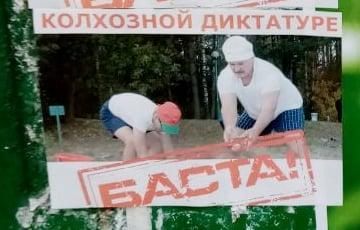 Фотафакт: У Светлагорску сказалі «Баста!» калгаснай дыктатуры