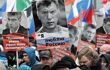 По всей России проходят Марши Немцова