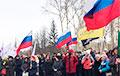 Тысячи человек вышли на Марш Немцова в Москве (Онлайн, видео)